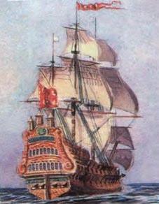 Corona Ottoman_galleon.jpg