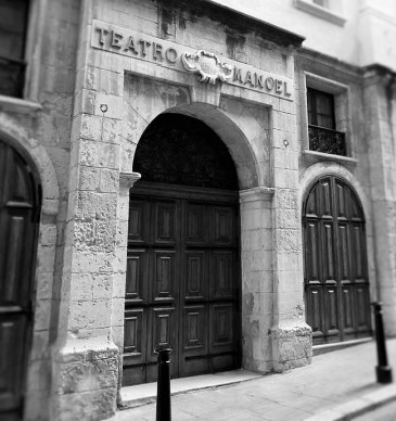 Manoel_theatre_(12843882153)